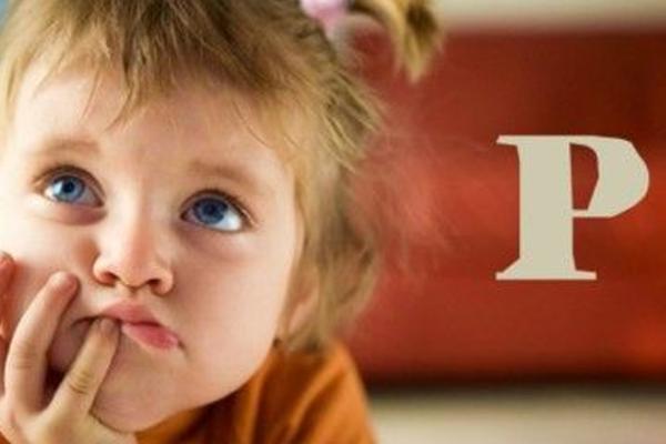 Як навчити дитину вимовляти букву Р-2