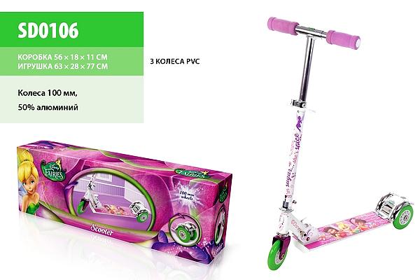 Як вибрати дитячий самокат-3-колеса