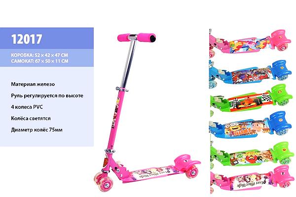 Як вибрати дитячий самокат-4-колеса